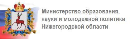 минобрнн